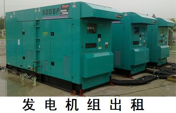 南通会展二手发电机